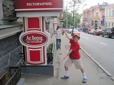 5 Ways for Kids to Experience Russian Culture in NYC