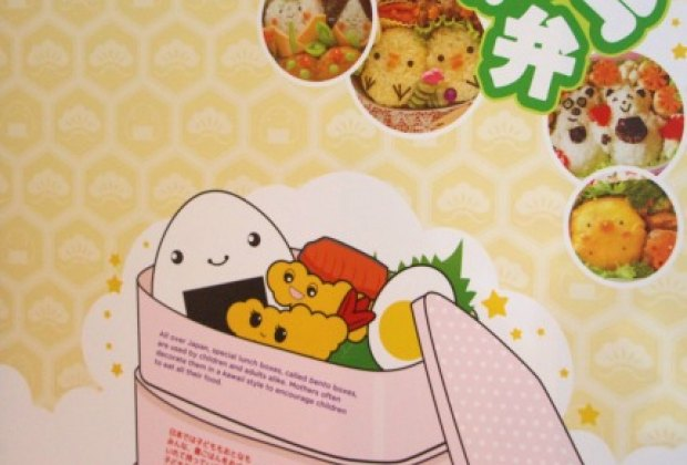 Kids can explore the two sides of Tokyo at the Children's Museum of Manhattan's<br/> Hello from Japan!
