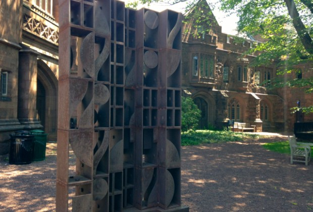 Sculpture Garden at the Yale Art Gallery