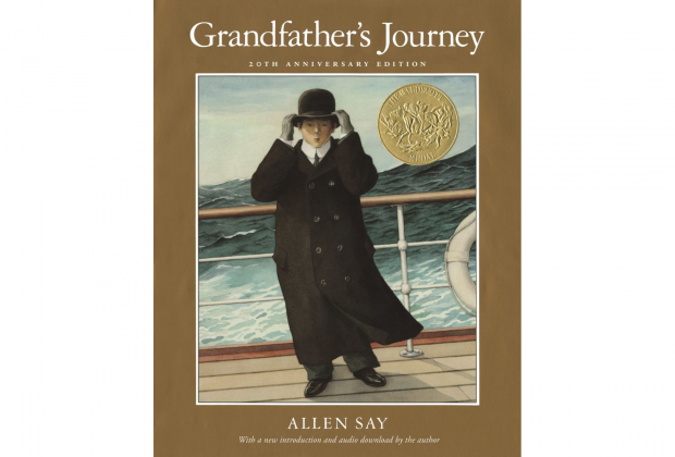 Grandfather's Journey cover art best kids' books