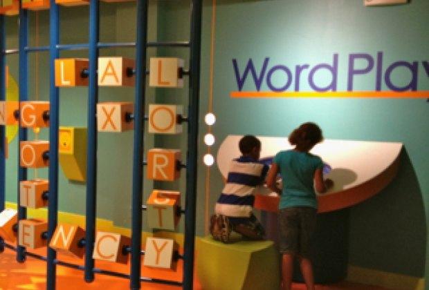 Wood Museum of Springfield History