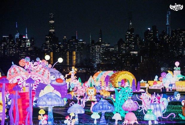 Holiday Lights Drive Thru LuminoCity