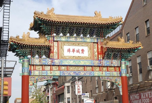 Chinatown's Friendship Gate. Photo courtesy of Philadelphia Chinatown Development Corporation
