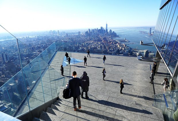 Edge offers an unobstructed city view